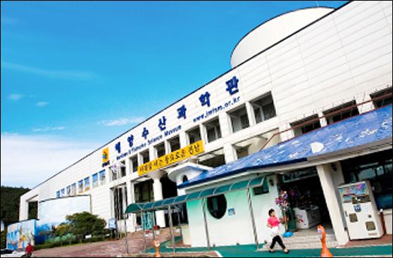 1해양수산과학관.png