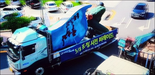전두환 조형물 차량 퍼레이드.jpg