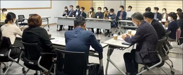 1119 의료기관 회의.JPG