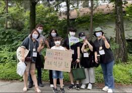 옛 광주 국군통합병원 숲길 걸으며 탄소중립 외침!