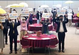 '기후위기대응 광주시민정책디자인단' 발족